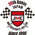 JMC 日本モータースポーツ専門学校大阪校(2級整備士養成校)
