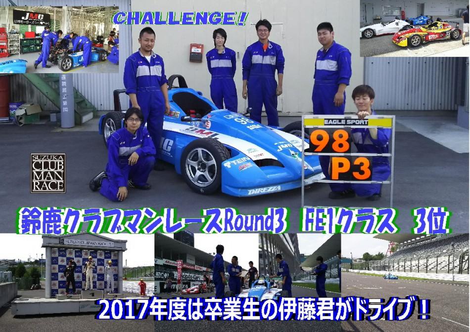 Round6 ③