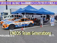 ENEOS Team Generations 様