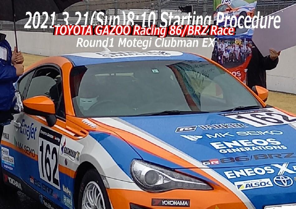 TOYOTA GAZOO Racing3