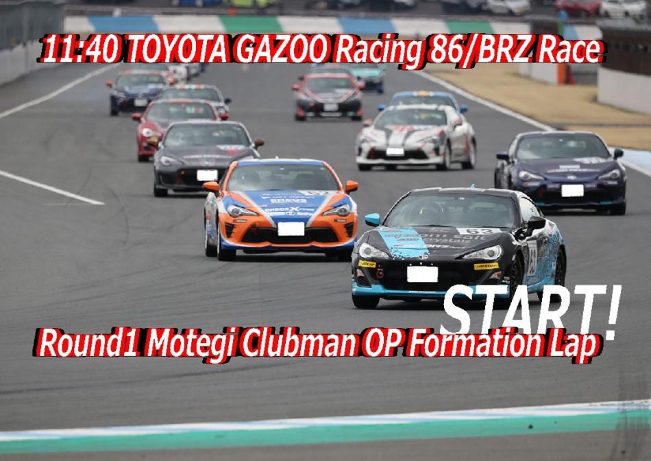 TOYOTA GAZOO Racing1