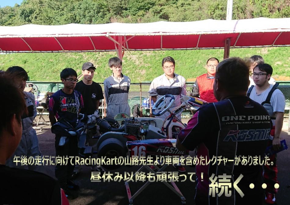 RacingKart3