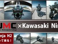 カワサキ-H2-1